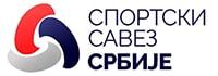 СПОРТСКИ САВЕЗ СРБИЈЕ Logo